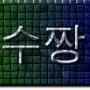 SuZZAng