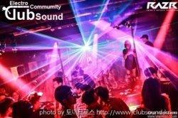 toni cross 2K21 CLUB mix ( vol.2 )
