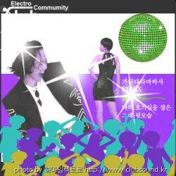 양준일 - 가나다라마바사 (HAMAH Remix)