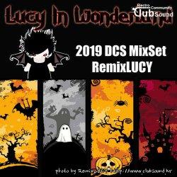 2019 DCS 23 MixSet RemixLUCY