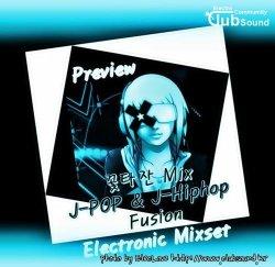 꽃타잔Mix J-POP & J-Hiphop Fusion Electronic Mixset (Preview)
