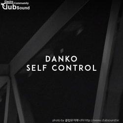 (+5곡) Danko - Self Control