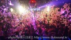 toni cross 2K21 CLUB mix ( vol.6 )