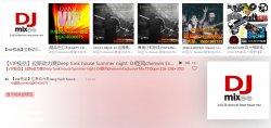 【VIP拉斯】Deep funk house Summer night  DJ臣风chenwin Exclusive Mix[bpm118-126]