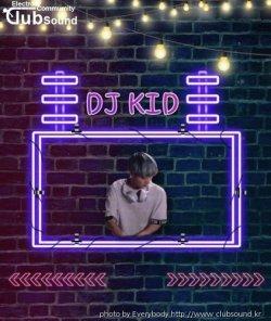 DJ KID_Shower