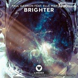 성훈씌 Upload -->>  Tom Walker - Leave A Light On (Ummet Ozcan Remix) + @