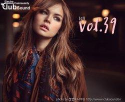 (part 1-20곡) NEW 2O21 [클럽/댄스] 선곡 EDM 42곡 모음 Vol.39