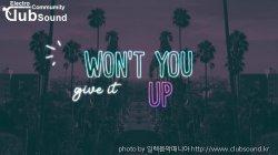 (+10곡) DBL x Patrick Velleno - You
