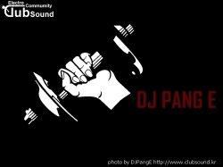 DJ PANG E - HOUSE NO. 1