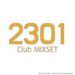 2301 2020 오랜만이에요 클럽사운드 ~
