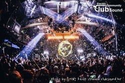 ★★★★★★불금에 떡믹셋 DJ MGB CLUB SOUND pt.27★★★★★★