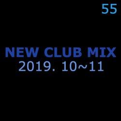 최신 클럽 음악 (LIVE MIX) 2019. 10~11
