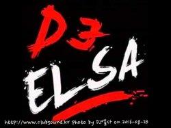 복귀신고 ★ DJ ELSA CLUB SOUND 2016.08.23 ★