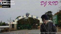 DJ KID _ 호국요람