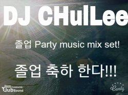 졸업졸업!!!★★★★★DJ CHulLee - 졸업 Party music mix set★★★★★