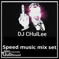 ★★★빠르게 음악을 시작 해봅시다★★★DJ CHulLee - Speed music Mix Set★★★★