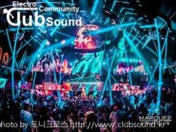 toni cross 2K21 CLUB mix ( vol. 9 )