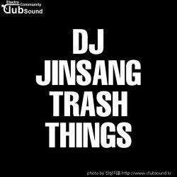 JINSANG TRASH MIXSET 2020.06-2