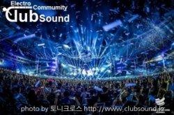 toni cross 2K21 CLUB mix ( vol.4 )