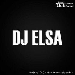 ★★★★★★★★ 진짜 오랜만에 돌아온 DJ ELSA 2018.02.24 ★★★★★★★★