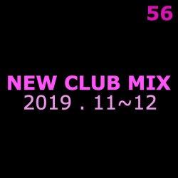 최신 클럽 음악 (LIVE MIX) 2019. 11~12