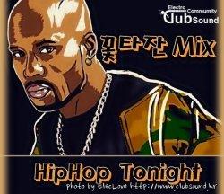 꽃타잔 Mix HipHop Tonight