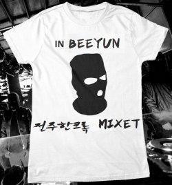 전주한크록 CLUB MIXET  vol.1 - Bee Yun