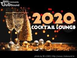 toni cross 2K20 LOUNGE mix