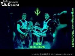 (+5곡) twocolors - Lovefool (Nicky Romero Remix)