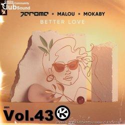 (part 2-22곡) NEW 2O21 [클럽/댄스] 선곡 EDM 42곡 모음 Vol.43