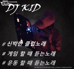 DJ KID CLUB LONG TIME MIXSET