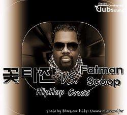 꽃타잔 VS. Fatman Scoop HipHop Cross