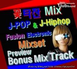 꽃타잔Mix J-POP & J-Hiphop Fusion Electronic Mixset (Preview - Bonus Mix Track)