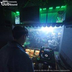 DJ HIGHONE mix 모든 디제이 분들 화이팅